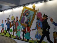 転職記念!?でヨーロッパ周遊 その18 MOBIBを使って最後のブリュッセル観光