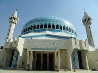 4年振りのヨルダン・1年振りのイスラエル � King Abdulah Mosque と Abu Darwish Mosque
