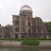 貯まったマイルで広島旅行 その� 宮島〜広島 らすと