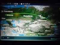 初夏のロシアへの旅 2 1日目 出国〜モスクワへ