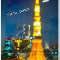 ザ・プリンスパークタワー東京 プレミアムクラブフロアに宿泊