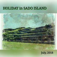 初上陸、佐渡島の休日  2018年 7月