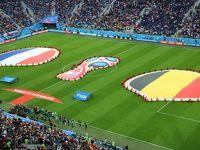 【91】旅行記40 (1)フランスvsベルギー・ロシアワールドカップ準決勝観戦記