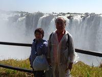 7月のヴィクトリアの滝、チョベ国立公園 ツアー
