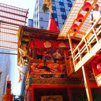 祇園祭の宵々山で長刀鉾に登って東華菜館で中華、伏見で鱧を食べ歩いた猛暑の京都弾丸日帰り2018