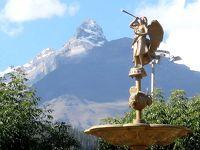 団塊夫婦5回目の世界一周絶景の旅—ペルー編(6)ワラスからリマ、そしてヨーロッパへ