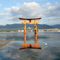 広島の旅〈4〉安芸の宮島 その1