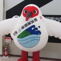 加茂湖サイコー