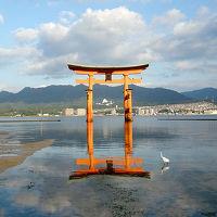 広島の旅〈5〉安芸の宮島 その2