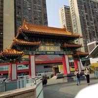 初)香港夫婦・マカオ旅行 1日目