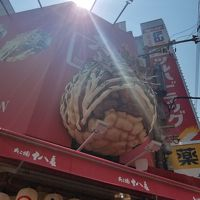 大阪食い倒れ1泊2日の旅