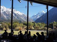 ニュージーランド旅行 2015年12月 � マウントクック(Mt.Cook/ Aoraki) 2