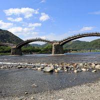 愛車で行く日本一周の旅 5