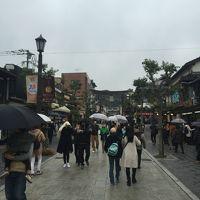 福岡旅行記【最終日】