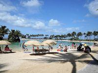 初めてのハワイで娘の結婚式3:滞在3日目今日がメイン