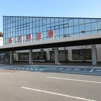 萩石見空港から益田、萩 〜島根・山口(1)〜