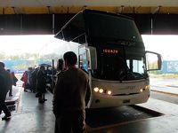 2014 GW ブラジル、アルゼンチン旅� プエルト・イグアスまで20時間超のバス移動の巻