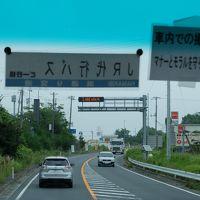 気ままに北へ 常磐線完全乗車で仙台へ