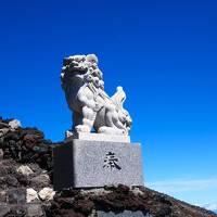 2018年夏休み!:台風12号が来る中,高学年の小学生2人を連れて富士山登頂!1日目&2日目:富士スバルラインが開通!夕食時にJAZZが流れる『鎌岩館』に泊まって山頂を目指す!(家族で)