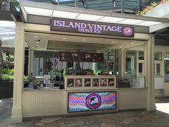 JALビジネスクラスで行くハワイ � 高級ブランド品が80%オフ! 夏の大セールで掘り出し物を探せ!! 『アラモアナセンター』にオープンした【アイランド・ブリュー・コーヒーハウス】、【アイランド・ヴィンテージ・シェイブアイス】、『ブルーミングデールズ』、『ニーマン・マーカス』、『メイシーズ』、『ノードストローム』、『サックス・オフ・フィフス』でお買い物♪ ジェジュンもチラっと☆