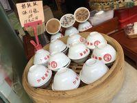 九龍城に泊まる4歳娘と香港 最終日+お土産