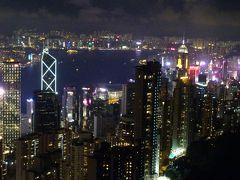 パッケージツアーを使った香港旅行