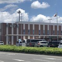 茨城空港に行ってみました!