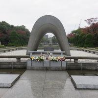 広島に思いを寄せて(4)平和記念公園、平和祈念記念資料館