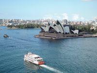 シドニー避暑の旅