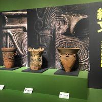 特別展「縄文—1万年の美の鼓動」