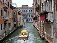 ヴェネツィアとフィレンツェ2018(その5・費用編)