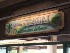 Kauai島2018