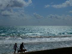 裸足で過ごす夏休み カイルア(オワフ島)