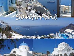 夏のギリシャ旅1 サントリーニ島編 -フィロステファンのマノス スモール ワールド ホテル(Manos Small World Hotel)宿泊、フィラ観光、夕食はPirouni firostefani-