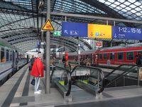 ドイツのベルリンへ。 その1  ワルシャワから国際列車で移動しました。