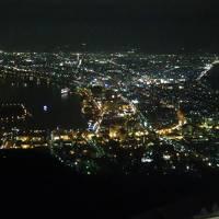 暑い東京から涼しい函館へ2018年夏!ラビスタに宿泊