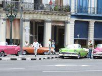 今のうちに、キューバ!!!ハバナ編