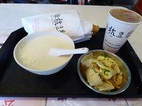 親子で台湾一周の旅(5-7日目 台北:オークラでのんびり、食いしん坊に撮鉄編)