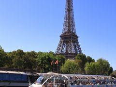子連れ旅行 フランス・パリ その4 「セーヌ川クルーズ」の響きがお気に入り。セーヌ川クルーズがしたいのー