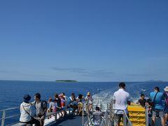 海も山も空も、そして料理も良かった!ケアンズ4泊6日の巻 その2 #世界遺産の海ではじめてのダイビング#
