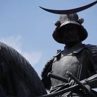 東京・岩手・宮城を巡る旅  仙台・松島観光&ウェスティンホテル仙台宿泊
