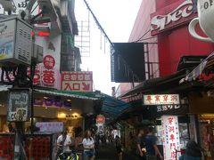 2018台湾/一人で旅に出てみよう 3日間 台北街ぷら�