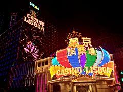 【マカオ航空で行く初めてのマカオ�】初上陸!世界最大のカジノ国家・真夏の夜のマカオ半島へ!