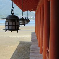 ダイヤモンドプリンセスで西日本巡り その8 4日目 宮島の厳島神社を巡る