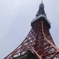 久しぶりの東京タワー(変なホテル)2日目