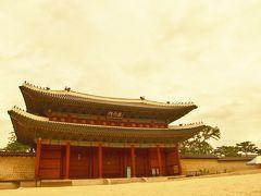 台風の影に怯えながらの韓国家族旅行記