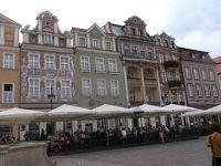 ポーランドとスロバキアの13日間の旅� 商業都市 ポズナニ