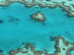 グレートバリアリーフに浮かぶ楽園ハミルトン島とシドニーを巡るオーストラリアの旅� ハートリーフ&ホワイトヘブンビーチ