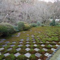 雪の京都一人旅 三日目(その2)