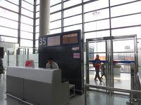2017年8月 成都旅行 � 上海航空 9403便 ビジネスクラス 搭乗記 (14AUG2017 FM9403 SHA-CTU) と 成都空港大酒店(成都エアポートホテル)宿泊記